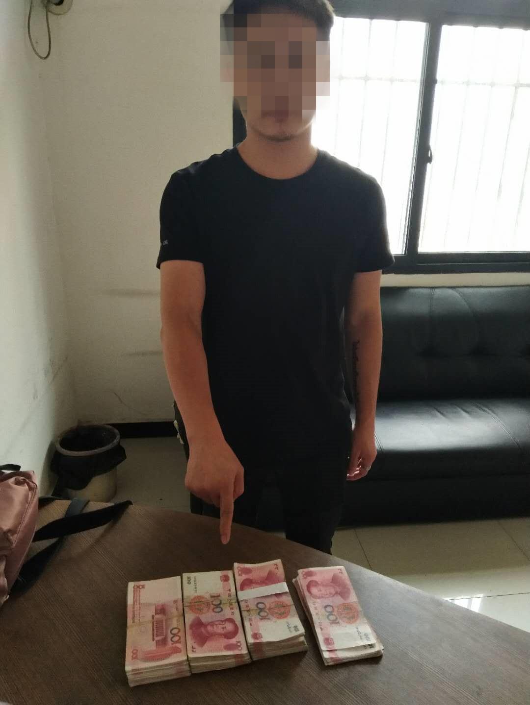 男子利用POS机免密支付盗刷3万元