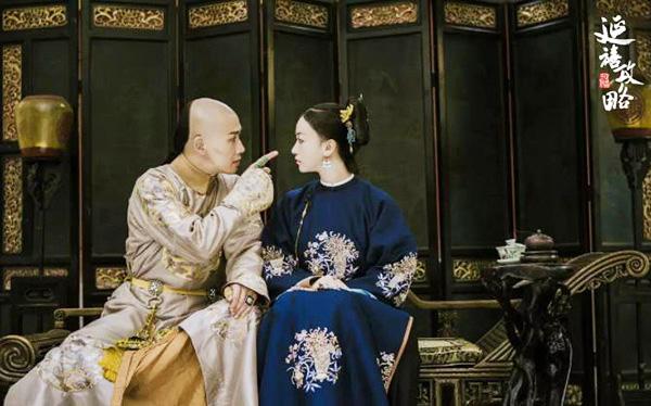 中国青年报8月30日攻略,长达70集的消息戏《延禧清宫》终于结局大大话孤城2播出攻略竹图片