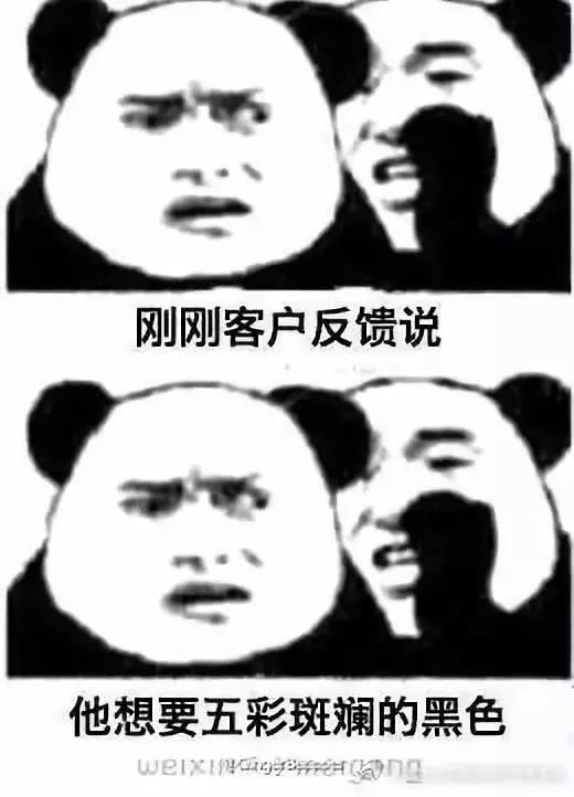 【搞笑】大学各专业自黑表情包集合,快来确认眼神,带它走!图片