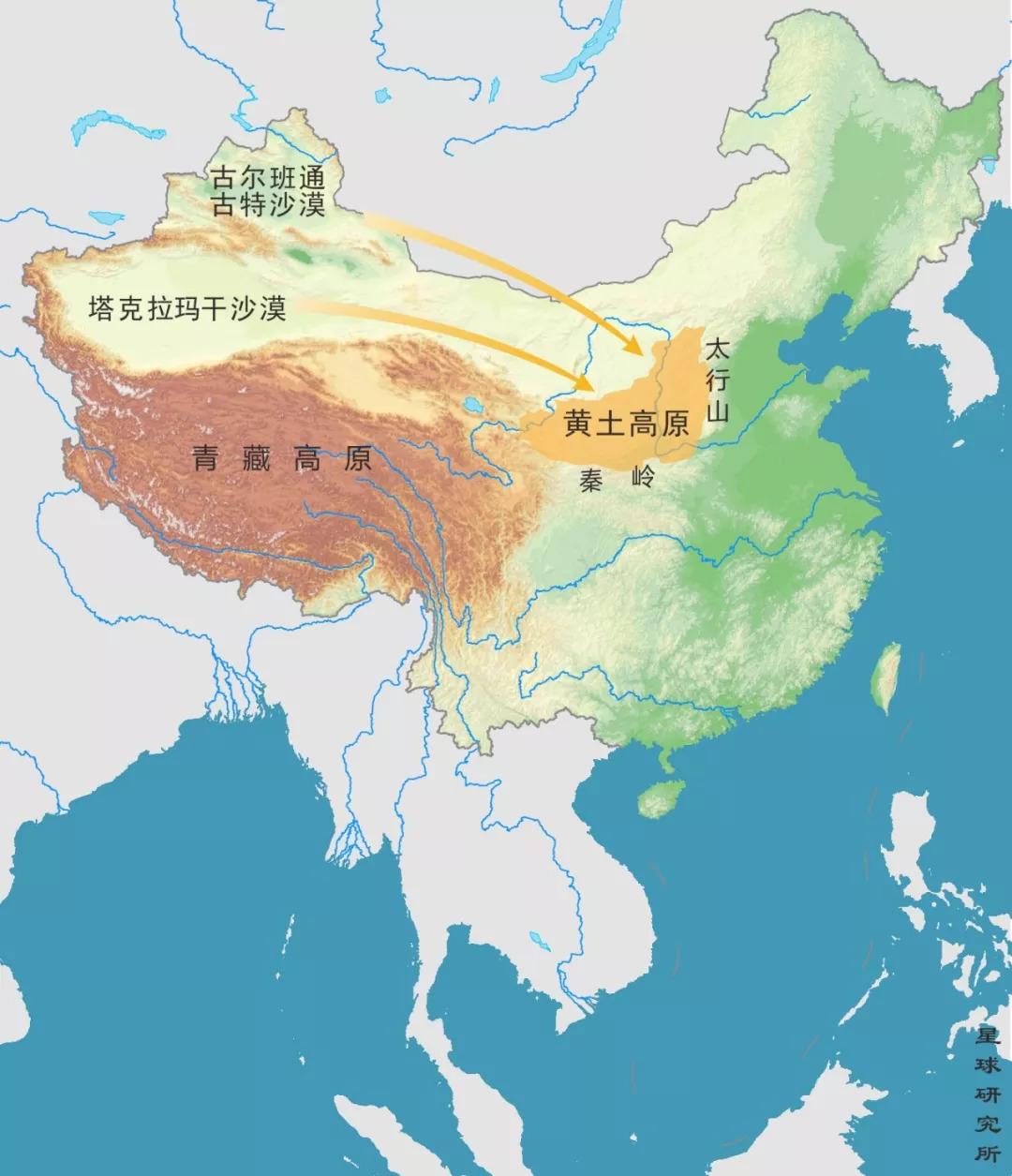 涨知识|中国从哪里来?为何万千山岭,大美山河?图片