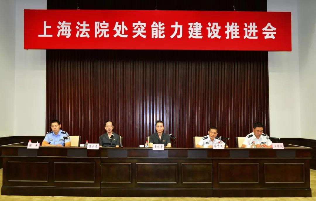 您想了解的上海法院重要一分极速快三(9.3