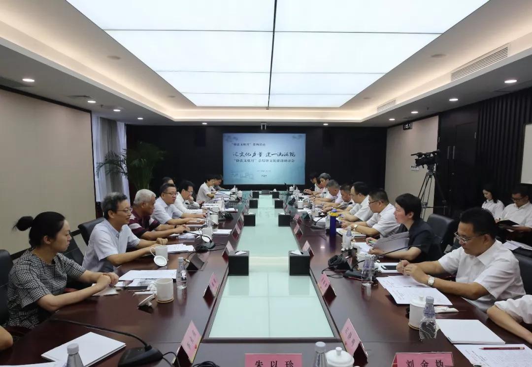 您想了解的上海法院重要一分极速3d(9.3