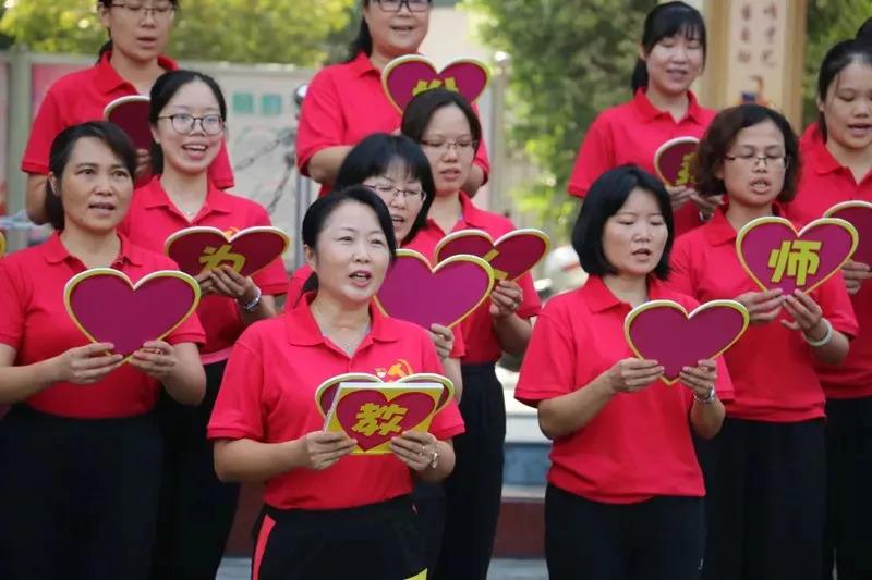 多图!蓬江区各学校庆祝教师节!老师们都乐开花了~