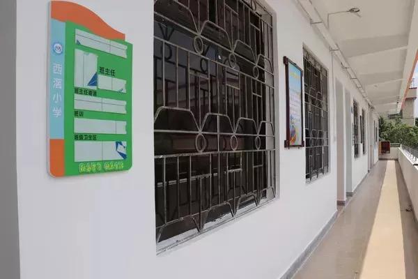 6,设计统一的教室门口班牌图片