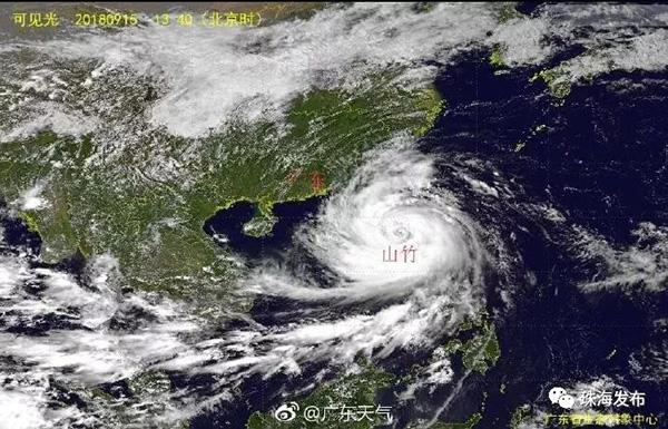台风 山竹 或正面袭击珠海 全市停课,沿海将封路封桥