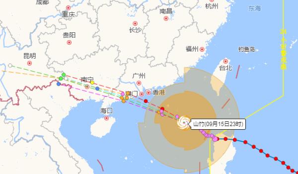 """受台风""""山竹""""影响 铁路部门调整部分列车运行方案"""