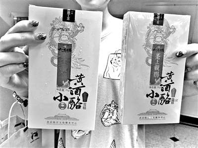 """""""故宫雪糕""""含少量黄酒会测出酒驾?数分钟后数值恢复正常"""