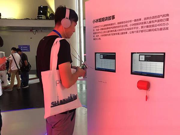 赋能上海|探营AI大会微软展区:小冰讲故事,小英教英文