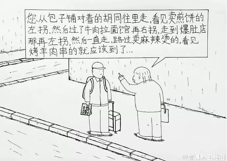 江西女性发布  小干干的瘦子媳妇:就跟旺仔小馒头一样!零食懂不懂!图片