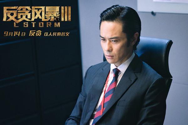 《反贪风暴3》:演员大材小用,导演小才大用