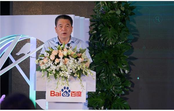 """上海植物园联合百度共推""""AI植物园计划"""""""