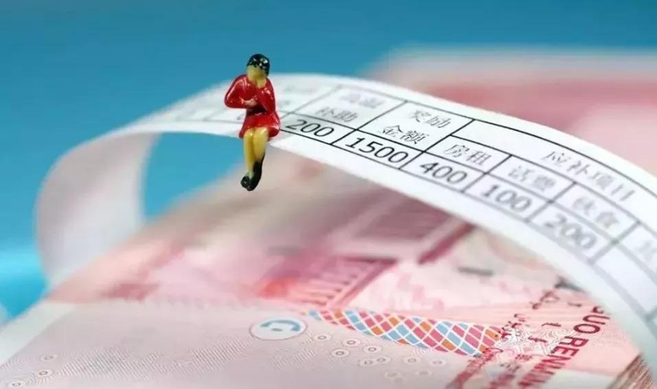 月收入从一千到十万,一图读懂新税法你应缴多少税