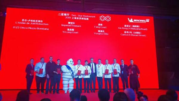 2019米其林上海指南发布,6家新餐厅上榜1家餐厅降星