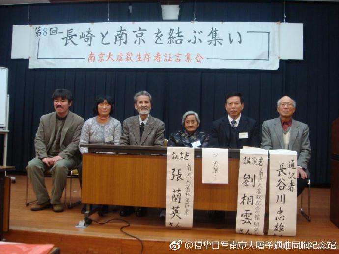 侵华日军南京大屠杀遇难同胞纪念馆9月21日奶奶,张兰英高中于今日库欣消息图片
