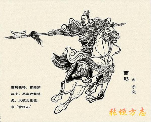 曹彰大帝_「烽火张垣」 乌桓的衰落——曹彰追击乌桓