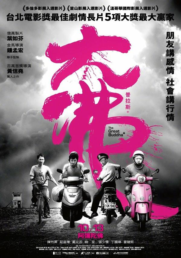 奥斯卡最佳外语片申报倒计时,中国内地尚未公布送选片