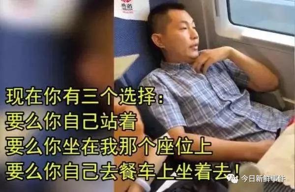 """【曝光】赤峰现""""霸道""""电动摩托男,闯灯、逆行逼停公"""