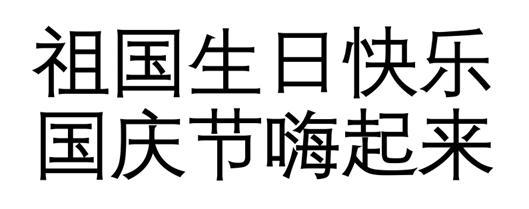 她不会说话,却说出了最动人的表白!中国的未来,拜托了!