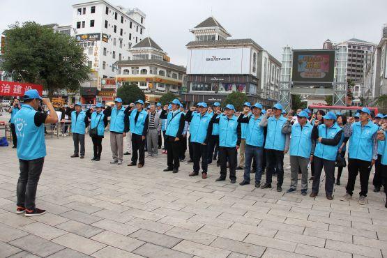 云南:陆良县成立千赢法律志愿服务队