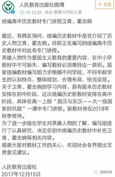 """""""张衡地动仪从教材删除"""":老新闻如何引爆新热点?"""