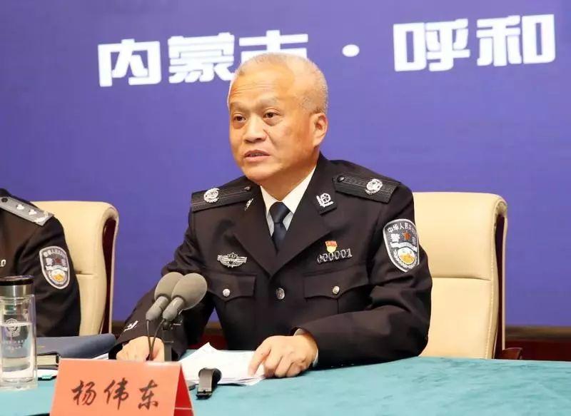 """【警方关注】内蒙古打造""""智慧公安""""新模式 用"""