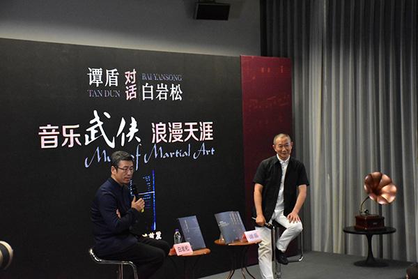 """谭盾""""武侠""""乐谱两度售空,武侠里藏着中国文化的密码"""