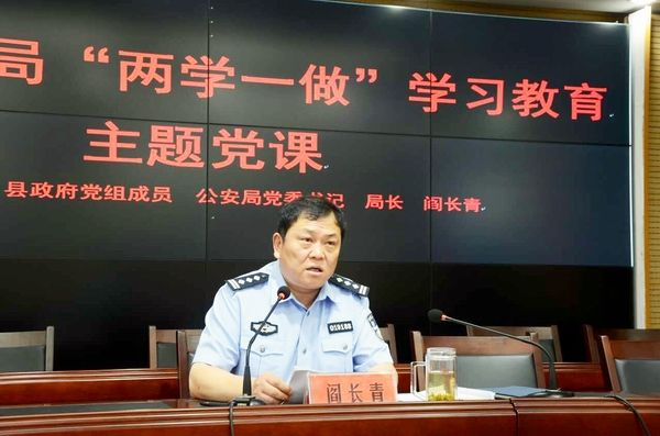西安鄠邑区原公安局长受贿17万元,一审被判二缓三