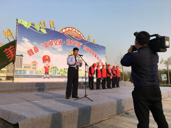 【幽默短故事】魏县举行志愿者服务集中誓师大会