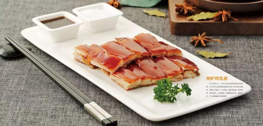 【滋味】在三亚只能吃到本地美食?这些国内外佳肴你尝过吗?