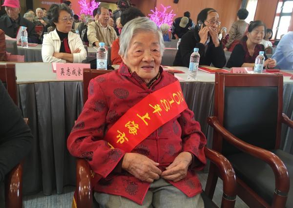 司机安全培训:上海百岁老人增至2281人:最高111岁,女性占75%