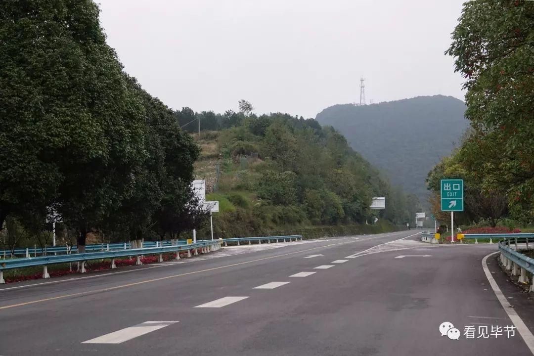 《加拿大时时彩》昨天,贵毕公路六广河大桥至黔西谷里恢复通行