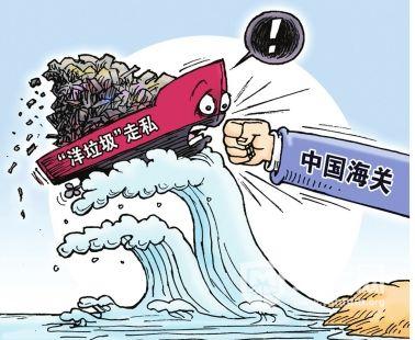 肇庆市民注意了!这种油不仅用不得,发现了还要举报!