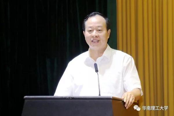 尉迟坚博士受聘华南理工大学兼职教授