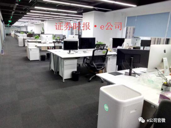 锤子成都办公区2000㎡办公楼严重空置,近百员工疑遭遣散