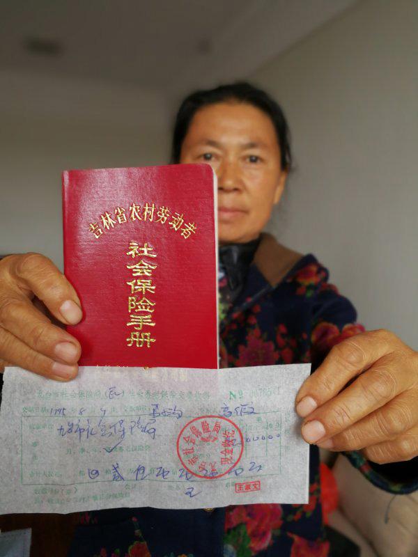 长春九台:21名农民起诉社保局未立案,上千万资金去哪了