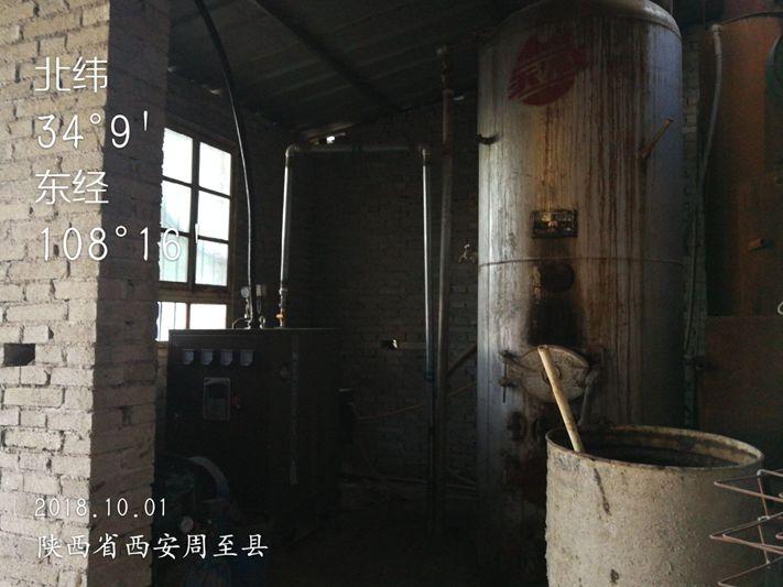 曝光台:陕西西安企业(单位)存环境问题