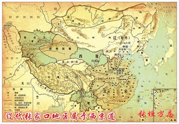 中国进入了辽宋对峙的时期,宋朝初年,统治者仍想收回幽云十六州,发生图片