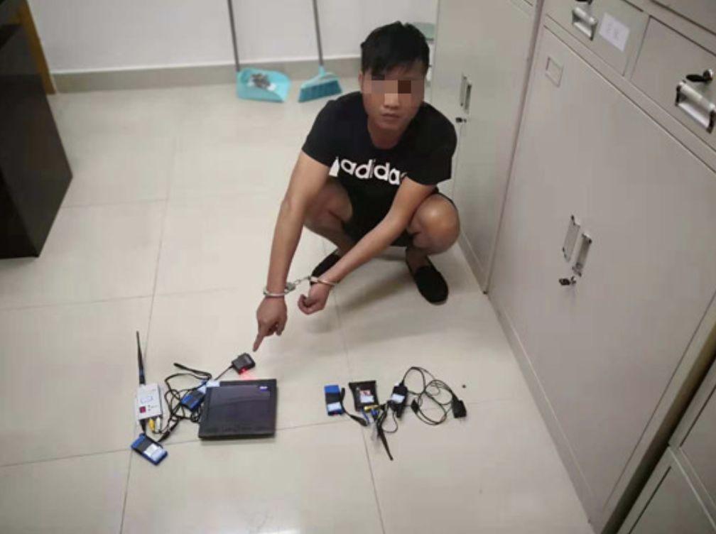 三亚市公安局召开破获利用无线电通讯设备驾照考试科目一作弊案件