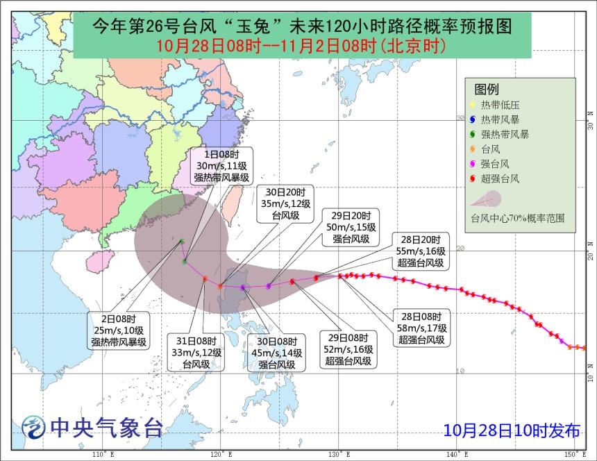 """在近30年台风强度排行榜上 """"玉兔""""与多个台风位列第三"""