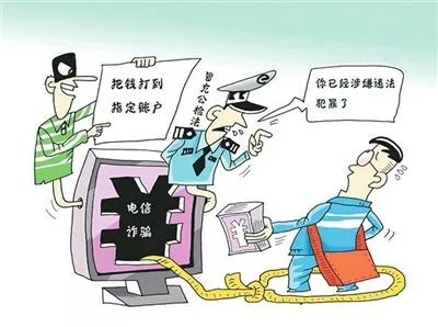 警惕,冒充公检法电信诈骗变了新花招!