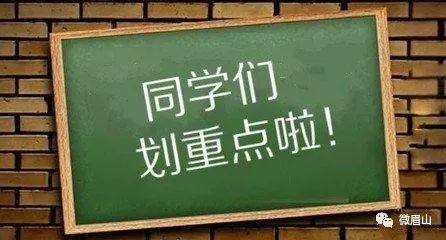 """第十届""""泡博会""""11月12日在眉山举行!主题、亮"""