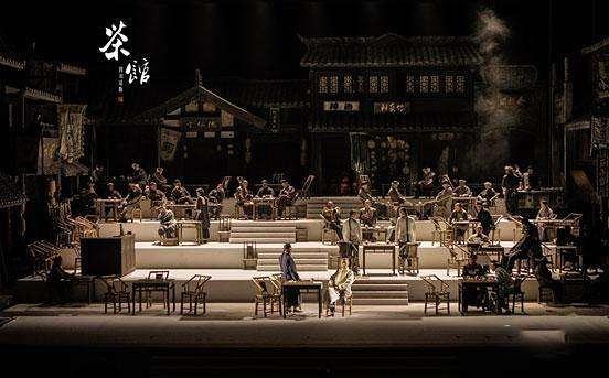 上海国际艺术节|川味《茶馆》将在沪上演,经