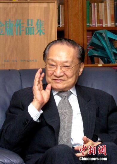 香港社会各界哀悼金庸:经典传世,侠义长存