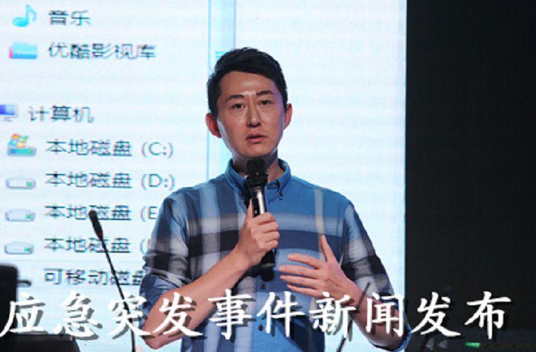 除此之外还有: 中央电视台《平安365》制片人 四川电视台主持人 四川图片