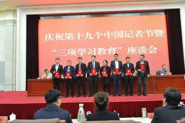 宁夏新闻界庆祝第十九个中国记者节(附全区优秀新闻...