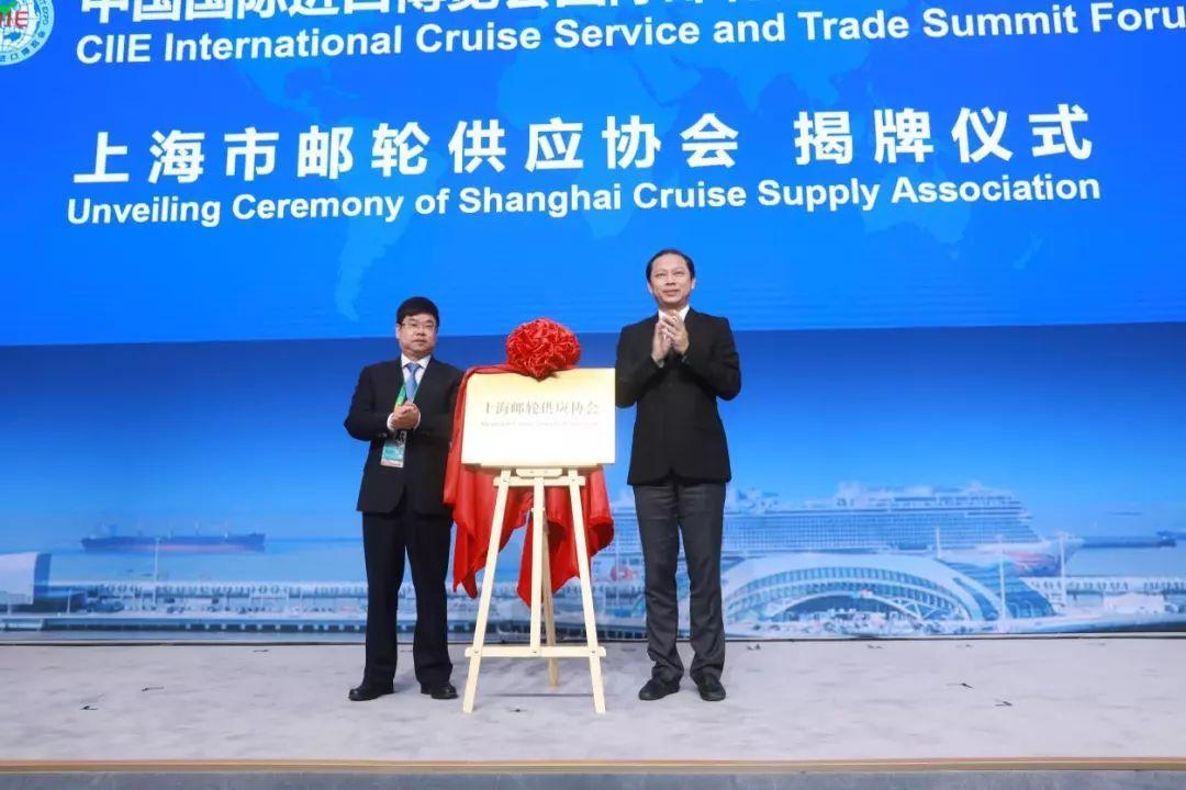 【童话爱情】国际邮轮服务贸易高峰...