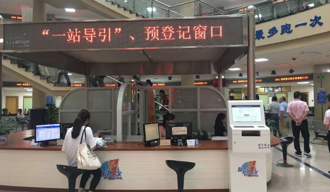 """浙江:以綜合改革推動""""現代交..."""