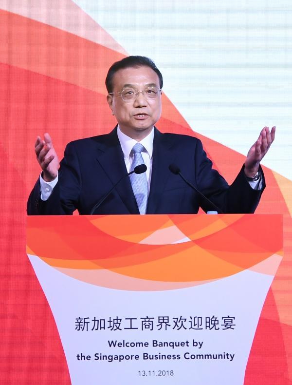 李克强在新加坡两度脱稿演讲引喝彩,南海、自贸区谈判现进展