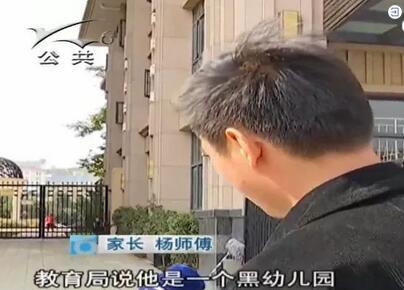 昆明一5岁女童在幼儿园遭同班男孩侵犯,老师全程在玩手机