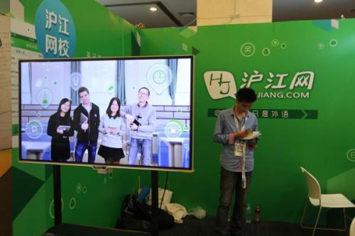 沪江网对首批纳入科创板传言不予回应:未接受过美元基金融资